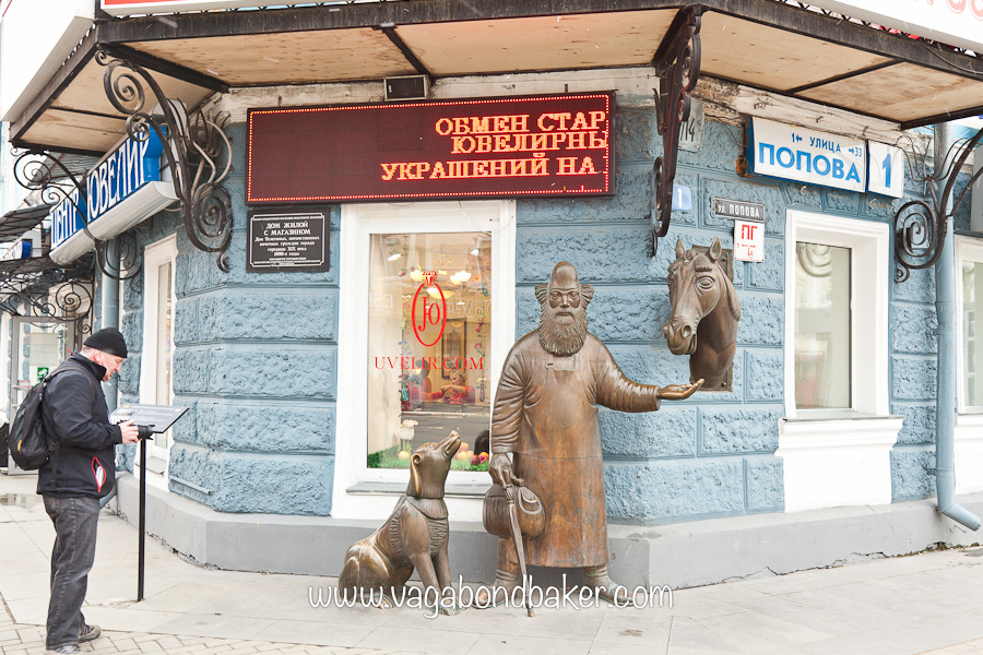 There are many fun statues in Yekaterinburg