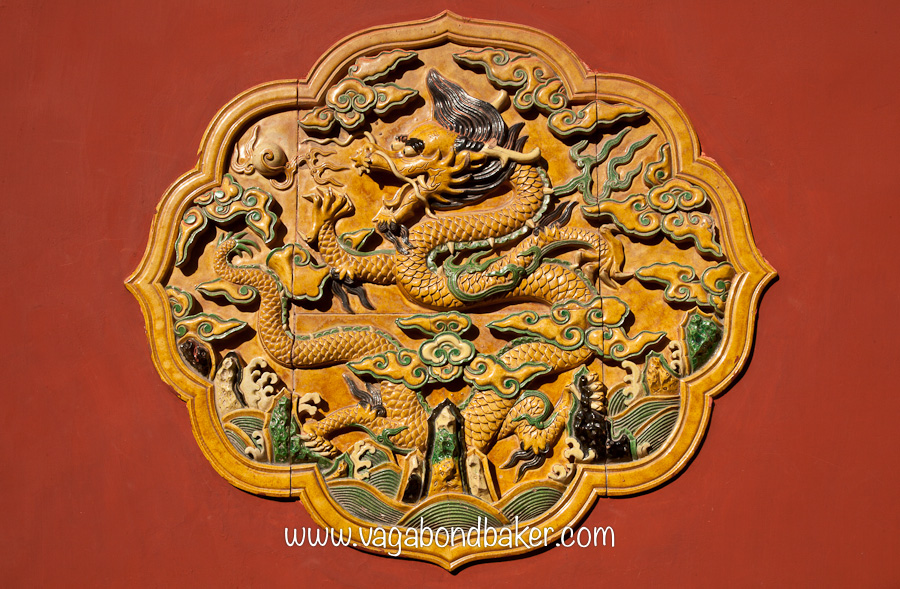 ceramic wall decoration within the Forbidden City