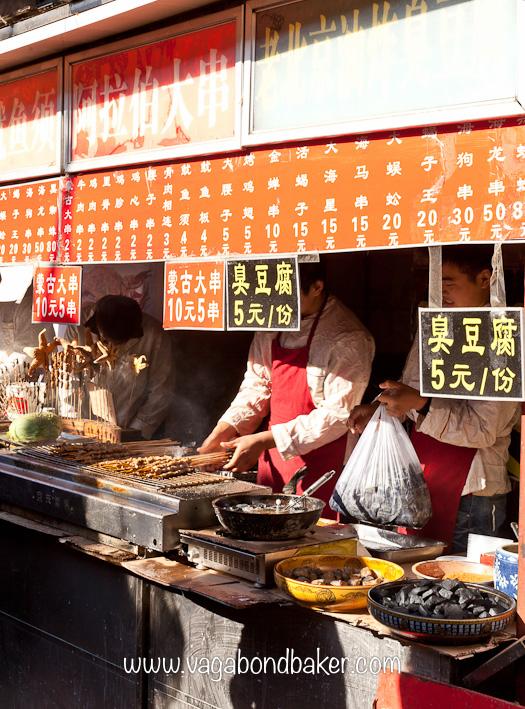 Wangfuling Snack Street, Beijing