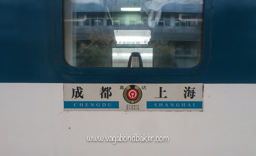 Chengdu to Shanghai by train