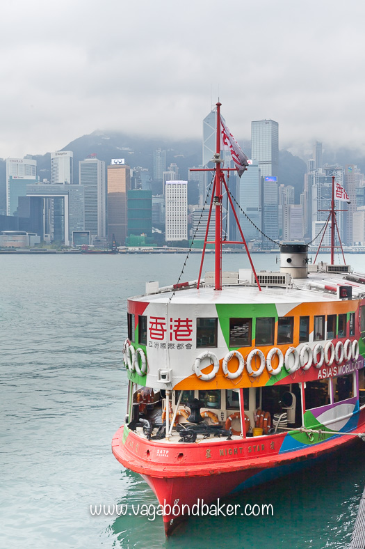 a Star Ferry at Kowloon