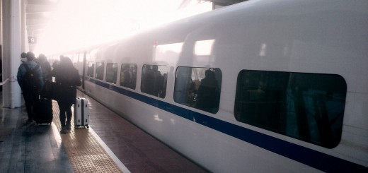 The CRH high speed train