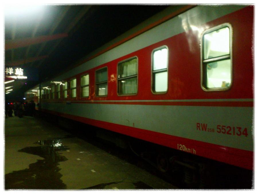 The Nanning to Vietnam Train