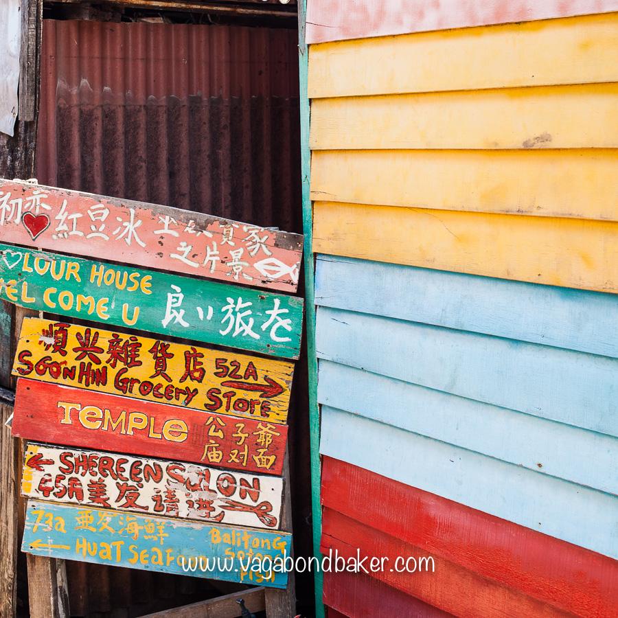 George Town | Penang