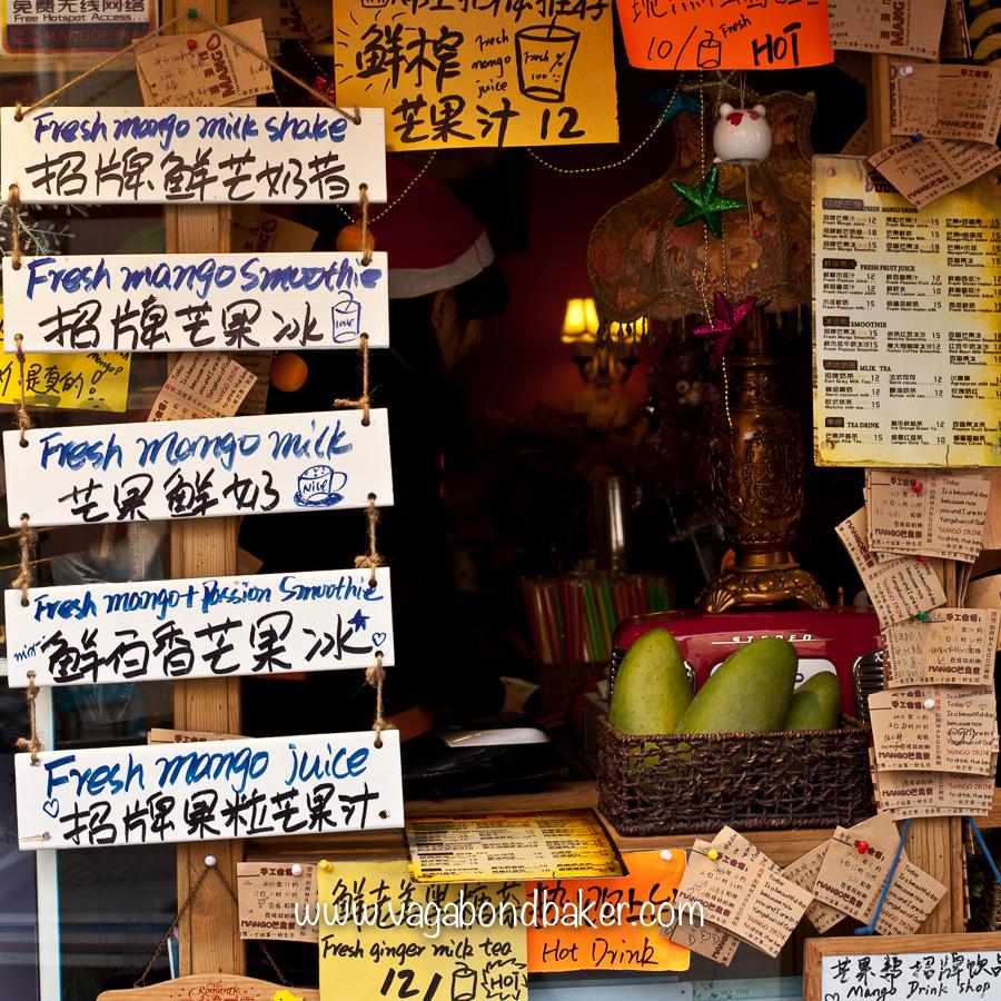 mango shop Yangshuo