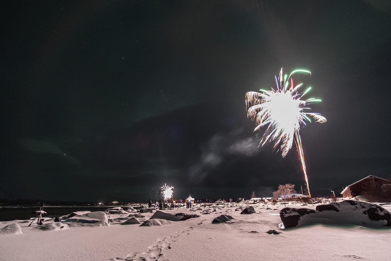 2017 Aurora Abisko